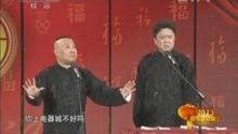 央视2013春晚 2013-02-09